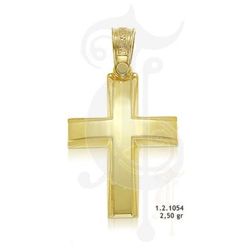 Βαπτιστικός Σταυρός Χρυσός