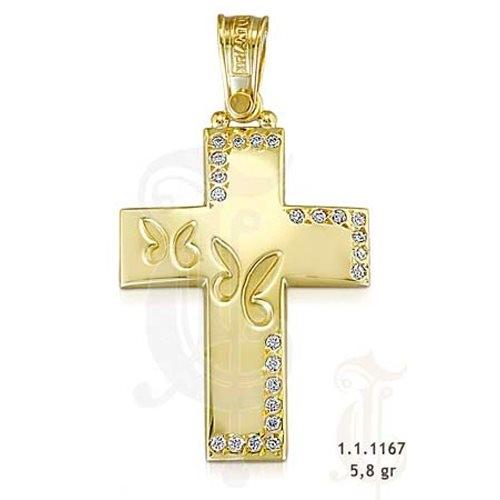 Βαπτιστικός Σταυρός Χρυσός με Ζιργκόν
