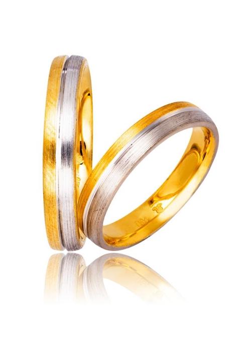 Βέρες Γάμου