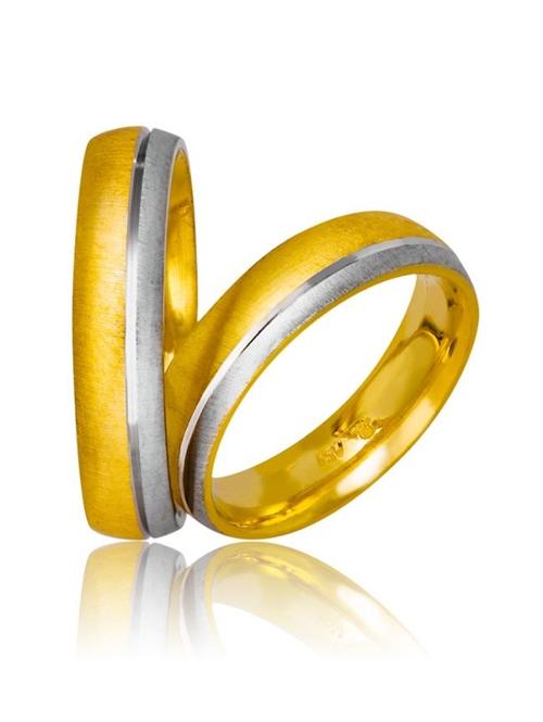 Βέρες Γάμου σε Δίχρωμο Χρυσό
