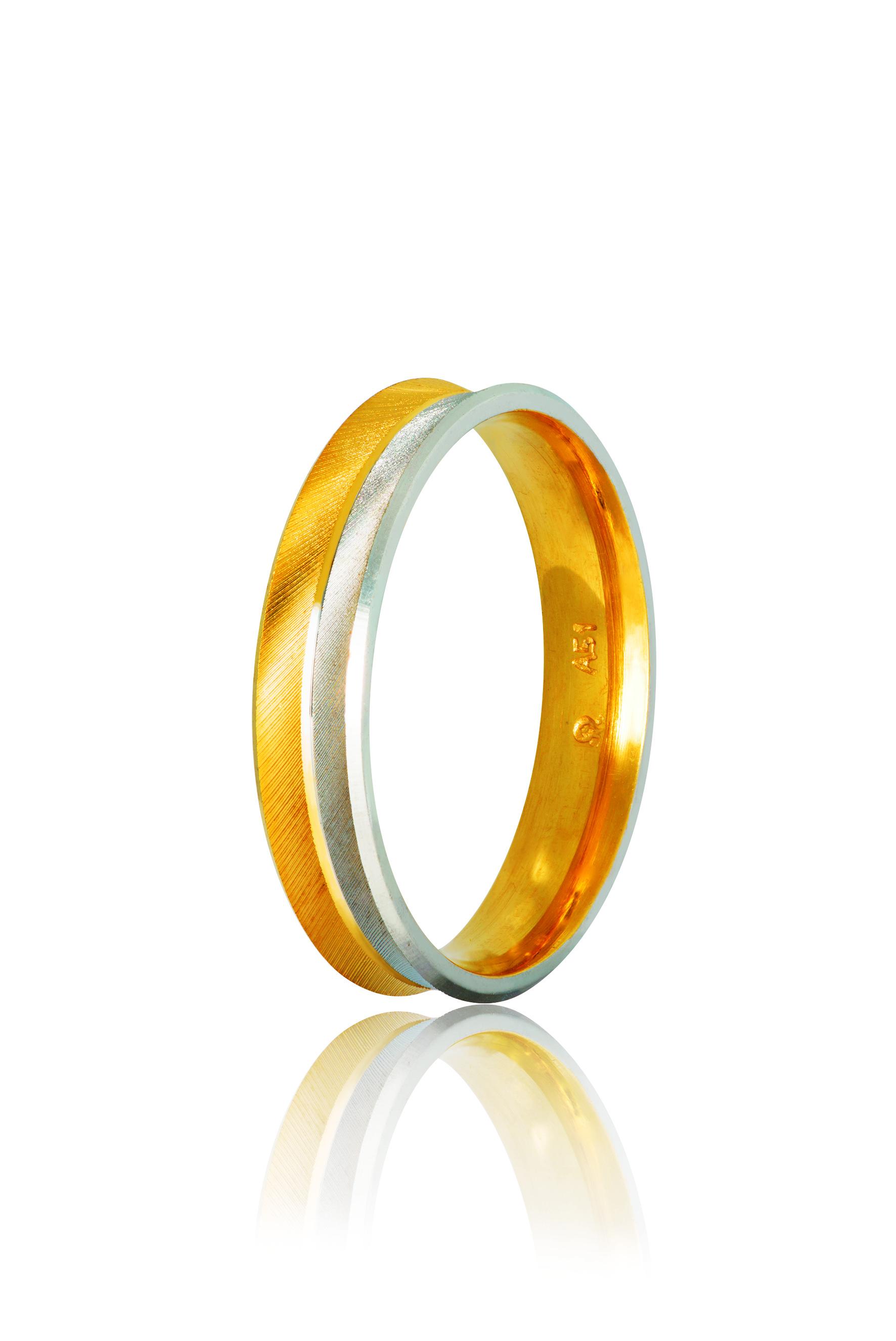 Χρυσές Βέρες Γάμου