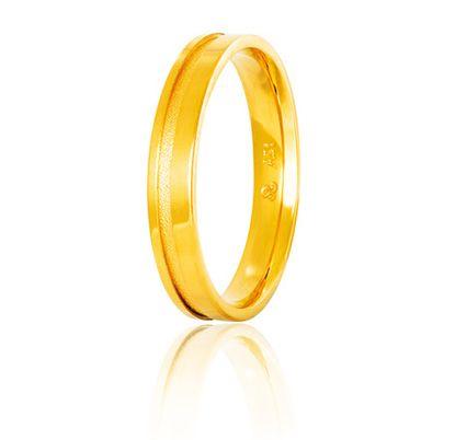 Χρυσή Βέρα Γάμου